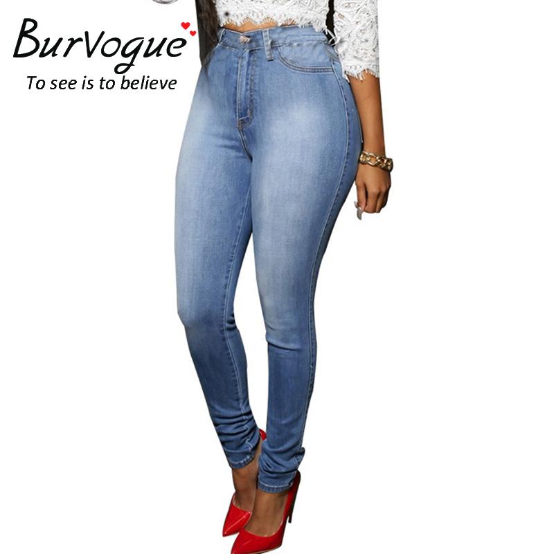 e42e2baa383 Best High Waist Butt Lifting Skinny Denim Jeans For Women