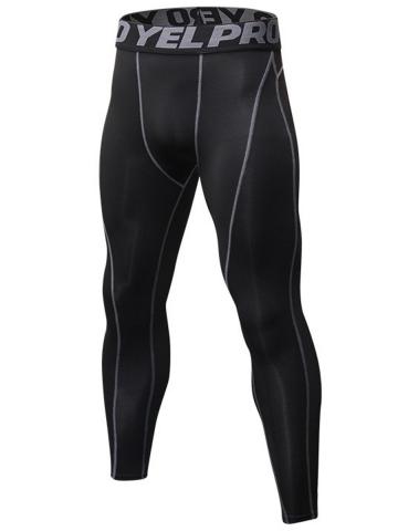 Men's Thermal Long Quick Dry Anti-microbial Stretch Leggings