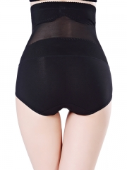 High Waist Lace Boyshort 2 Steel Boned Body Shaper For Women