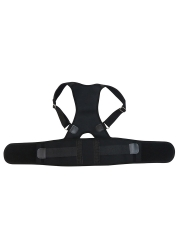 Adjustable Back Posture Corrector Sports Waist Trainer Belt