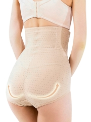 Breathable Adjustable High Waist Shapewear Lace Body Shaper