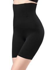 Steel Bones Seamless Control Thigh Butt Lift Body Shaper