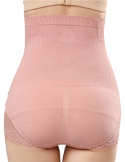 Butt Lifter with Tummy Control Hi-Waist Panties Body Shaper