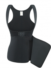 New Body Shaper Vest Top with Adjustable Waist Trimmer Belt
