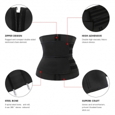 Double Velcro Waist Trainer Corse Neoprene Sweat Shaperwear