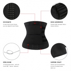 13Steel Boned Neoprene Vest Waist Trainer Coeset Shaperwear