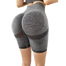 Push Up Seamless Sportswear  Shorts Fitness Workout Panties